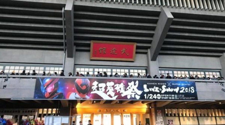 超英雄祭 KAMEN RIDER x SUPER SENTAI LIVE & SHOW 2018 レポート!