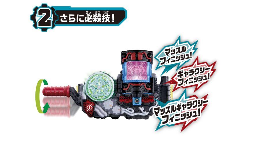 Vシネクスト『ビルド NEW WORLD 仮面ライダークローズ』リリース決定!