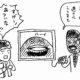 2019.2.24 ジオウ24話、スーパー戦隊最強バトル2話の感想