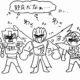 2019.3.10 ジオウ26話、スーパー戦隊最強バトル最終話の感想
