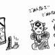 2019/9/21.22 タイガ12話、ゼロワン4話、リュウソウジャー27話の感想