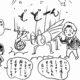 2019/9/7.8 タイガ10話、ゼロワン2話、リュウソウジャー25話の感想