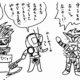 2019/10/5.6 タイガ14話、ゼロワン6話、リュウソウジャー29話の感想