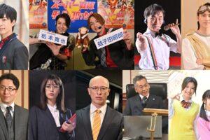 【テン・ゴーカイジャー】劇場公開まであと64日!ストーリー詳細&ゲスト出演者を大公開